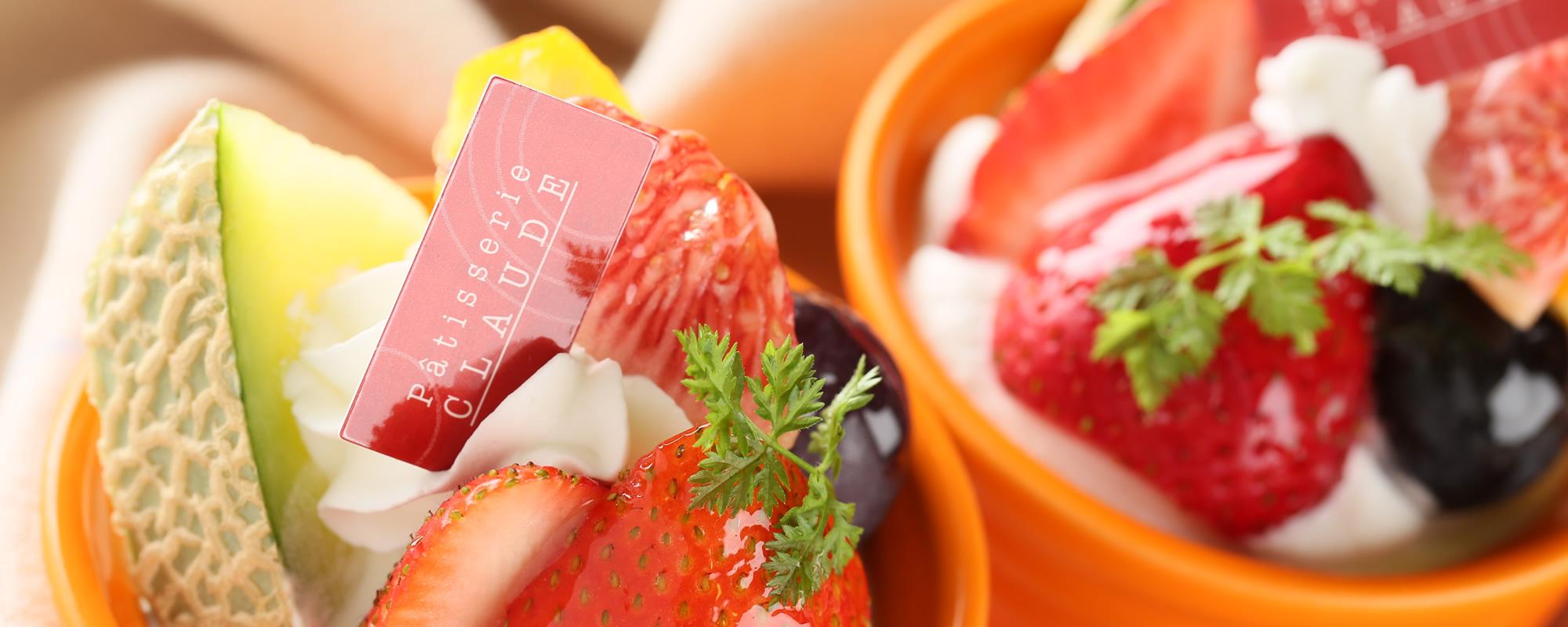 松江市のケーキショップCLAUDEクロードはオーダーメイドやバースデー・ウェディングケーキも承ります。